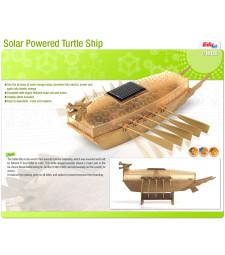 Соларен кораб - образователен модел (EDU KIT SOLAR SHIP)