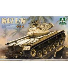 1:35 Американски среден танк M47 E/M, един от два варианта (US Medium Tank M47 E/M 2 in 1)