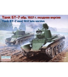 1:35 Съветски лек танк БТ-7М (BТ-7М Russian Light Tank)