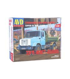 ZIL-MMZ-45085 dump truck - Die-cast Model kit