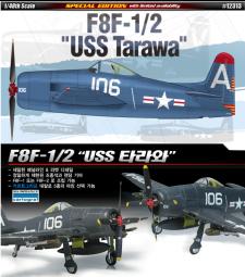 """1:48 Американски палубен изтребител Груман Ф8Ф-1/2 """"USS TARAWA"""" (F8F-1/2 """"USS TARAWA"""")"""