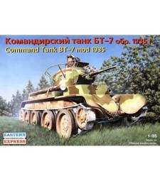 1:35 Съветски команден лек танк БТ-7, модел 1935 (BT-7 Russian Command Light Tank, Model 1935)