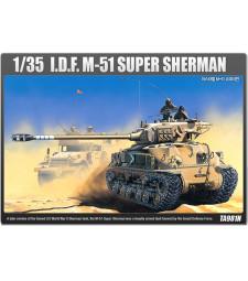 1:35 Израелски среден танк IDF SUPER SHERMAN
