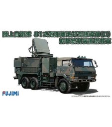 1:72 Зенитно-ракетна система ML11 JGSDF Type81 (Military Series, ML11 JGSDF Type81 SAM Fire Control System Vehicle)