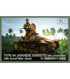 1:72 Japanese Tankette-late prod with idler with towed idler wheel