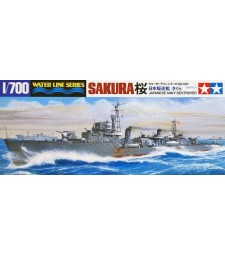 1:700 Японски кораб разрушител Sakura