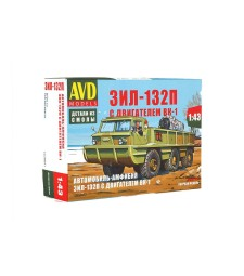 1:43 ZIL-132P all-terrain-vechicle and engine VK-1, Die-Cast Model Kit
