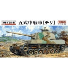 """1:35 IJA Medium Tank Type5 """"CHI-RI"""""""