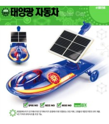 Соларен автомобил - образователен модел (EDU KIT SOLAR CAR)