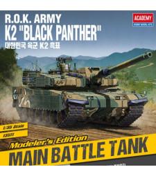 1:35 Южнокорейски основен танк К2 Черна пантера (ROK ARMY K2 BLACK PANTHER)