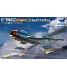 """1:48 Съветски реактивен изтребител MiG-15 """"Fagot"""""""