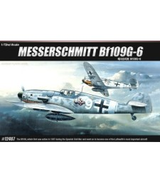 1:72 Германски изтребител MESSERSCHMITT BF-109G