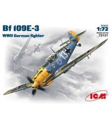 1:72 Германски изтребител Месершмит Бф 109Е-3 (Messerschmitt Bf 109E-3, WWII German Fighter)