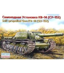 1:35 Съветско самоходни противотанково оръдие СУ-152, 15,2 см (SU-152 Russian 15.2 cm Antitank Self-propelled Gun)