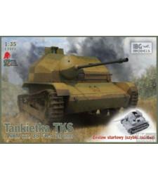 1:35 Танкета TKS с оръдие 20mm (версия с quick tracks)