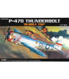 1:72 Американски едноместен изтребител Рипаблик П-47 Тъндърболт (P-47D THUNDERBOLT BUB)