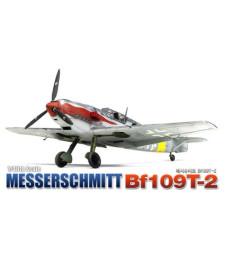 1:48 Германски изтребител Месершмит Бф-109 Т-2 (ME BF-109 T-2)