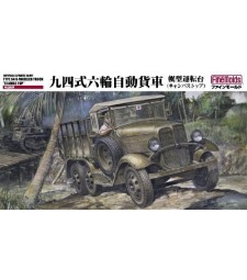"1:35 IJA Type94 6 Wheeled Track ""Canvas Top"""