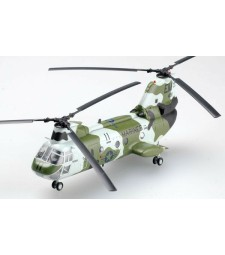 1:72 USMC Marines Ch-46f Helicopter 156468 Hmm261 Too Cool