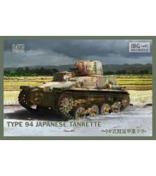 1:72 Type 94 Japanese tankette