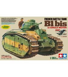 1:35 Френски боен танк B1 bis (с единичен мотор)