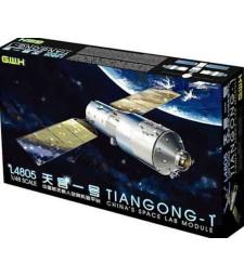 1:48 Китайска космическа лаборатория Тиангонг-1 (Chinese Space Lab Module Tiangong-1)