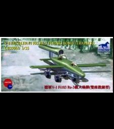 1:35 Германска пилотирана летяща бомба V-1 Fi103 Re-3 Piloted Flying Bomb (Двуместен тренировъчен вариант)