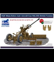 1:35 OQF 40 mm Bofors зенитно оръдие Mk.I / III (британска версия)
