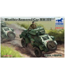 1:35 Брониран автомобил Humber Armored Car MK.III
