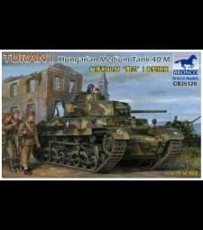 1:35  Унгарски среден танк Turan I 40.M