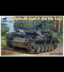 1:35 Германски танк Panzerkampfwagen III Ausf. A (Sd Kfz 141)