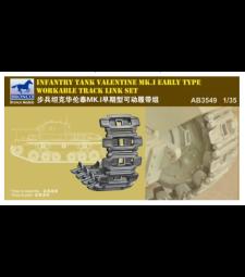 1:35 Работещи вериги S за Пехотен танк Valentine Mk. I (ранна версия)