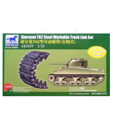 1:35 Стоманени работещи вериги за танк Sherman T62