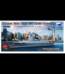 1:350 Китайска корвета тип 056 (596/597) Huizhou/Qinzh (Chinese Navy Type 056 Class Corvette (596/597) Huizhou/Qinzh)