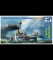 1:144 Имперски китайски кораб Peiyang Squadron Ping Yuen