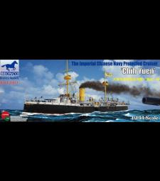 """1:144 Крайцер на императорския китайски флот """"Chih Yuen"""""""