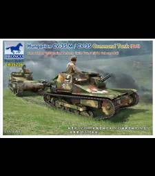 1:35 Унгарски танк CV-35.M / CV-35 (2 в 1) Carro Veloce