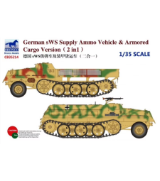 1:35 Версия на немски превозни средства за амуниции и бронирани товари sWS (2 в 1)