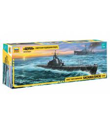 """1:144 Съветска подводница среден клас """"Щука"""", Втора световна война (""""SHCHUKA"""" CLASS RUSSIAN SUBMARINE WWII)"""