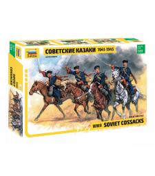 1:35 Съветски казаци с коне, WWII - 4 фигури
