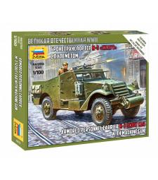 1: 100 БТР M-3 SCOUT CAR автомобил с картечница -сглобка без лепило