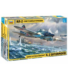 1:48 Съветски щурмови самолет IL-2 STORMOVIK