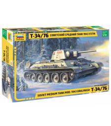 1:35 Съветски среден танк Т-34/76 модел 1943 Уралмаш T-34/76 MOD.1943 URALMASH
