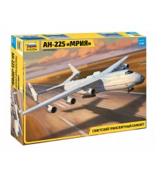 1:144 Транспортен самолет Антонов Ан-255 (AN-225)