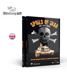 ABT710 SPOILS OF WAR (на английски език)