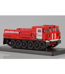 ATS 59G HQ Fire Red