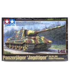 1:48 Германски тежък танк унищожител Sd.Kfz. 186 Jagdtiger