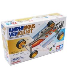 Амфибиен модел на автомобил - възпитателен сглобяем модел