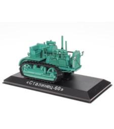 Stalinets-60 1933-1937