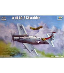 1:32 Американски изтребител A-1Х АД-6 Скайрайдър (A-1H AD-6 Skyraider)